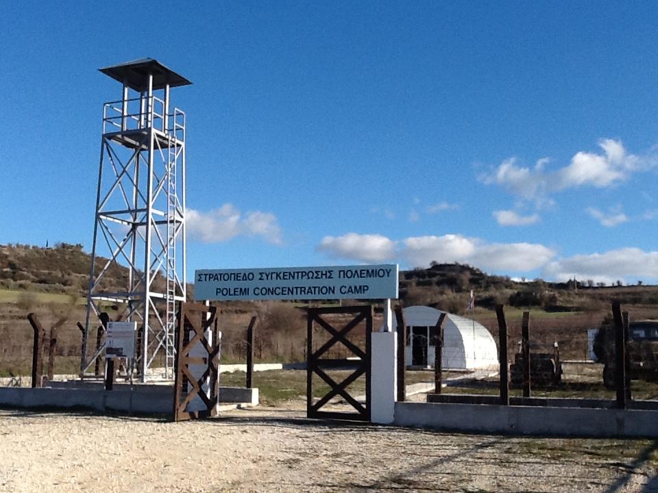 קפריסין- אתרי מחנות המעצר למעפילים