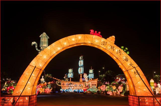 פסטיבל הפנסים בטייוואן