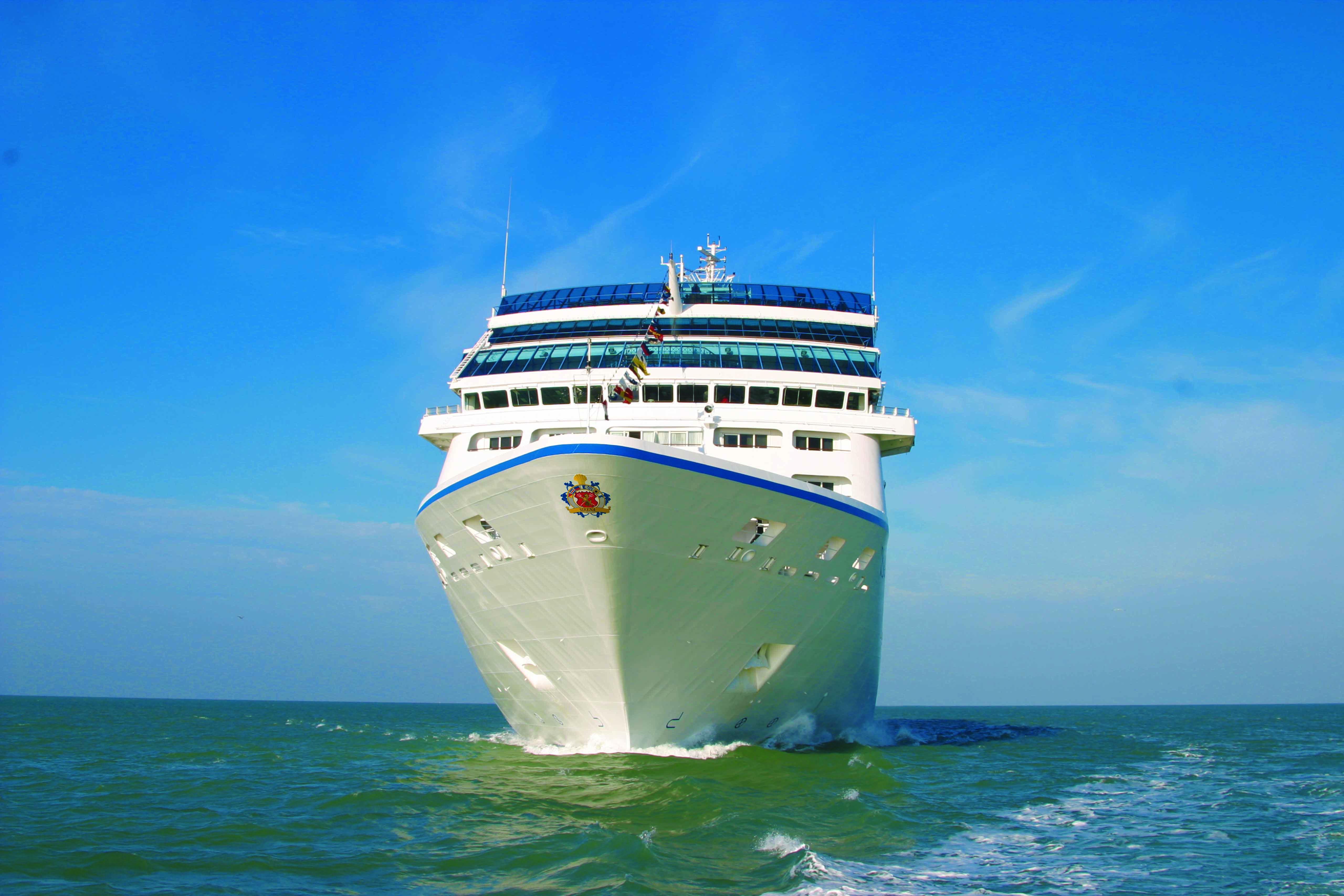 חידוש עולמי: גם אושיאניה תפליג לקרוזים מחיפה