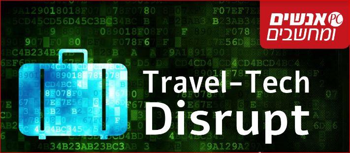 היכונו לכנס התיירות הדיגיטלית Travel-Tech Disrupt