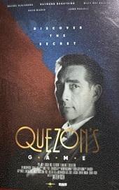 נפתח פסטיבל הסרטים הפיליפיניים