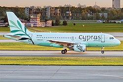 טיסות לאתונה בקיץ גם עם 'סייפרוס'
