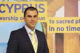 קפריסין פרסמה תקנות לכניסת תיירים