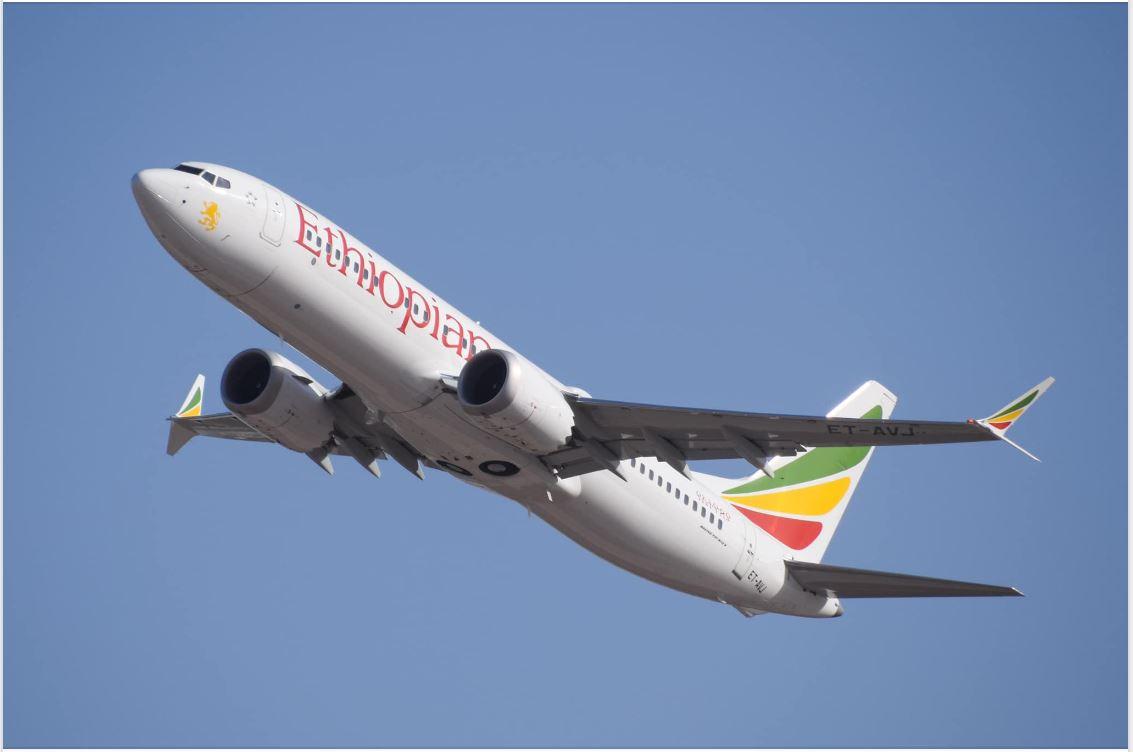 אתיופיאן תבצע טיסת חילוץ מהודו