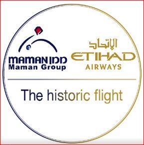 היסטוריה- טיסת בכורה של איתיחאד מישראל