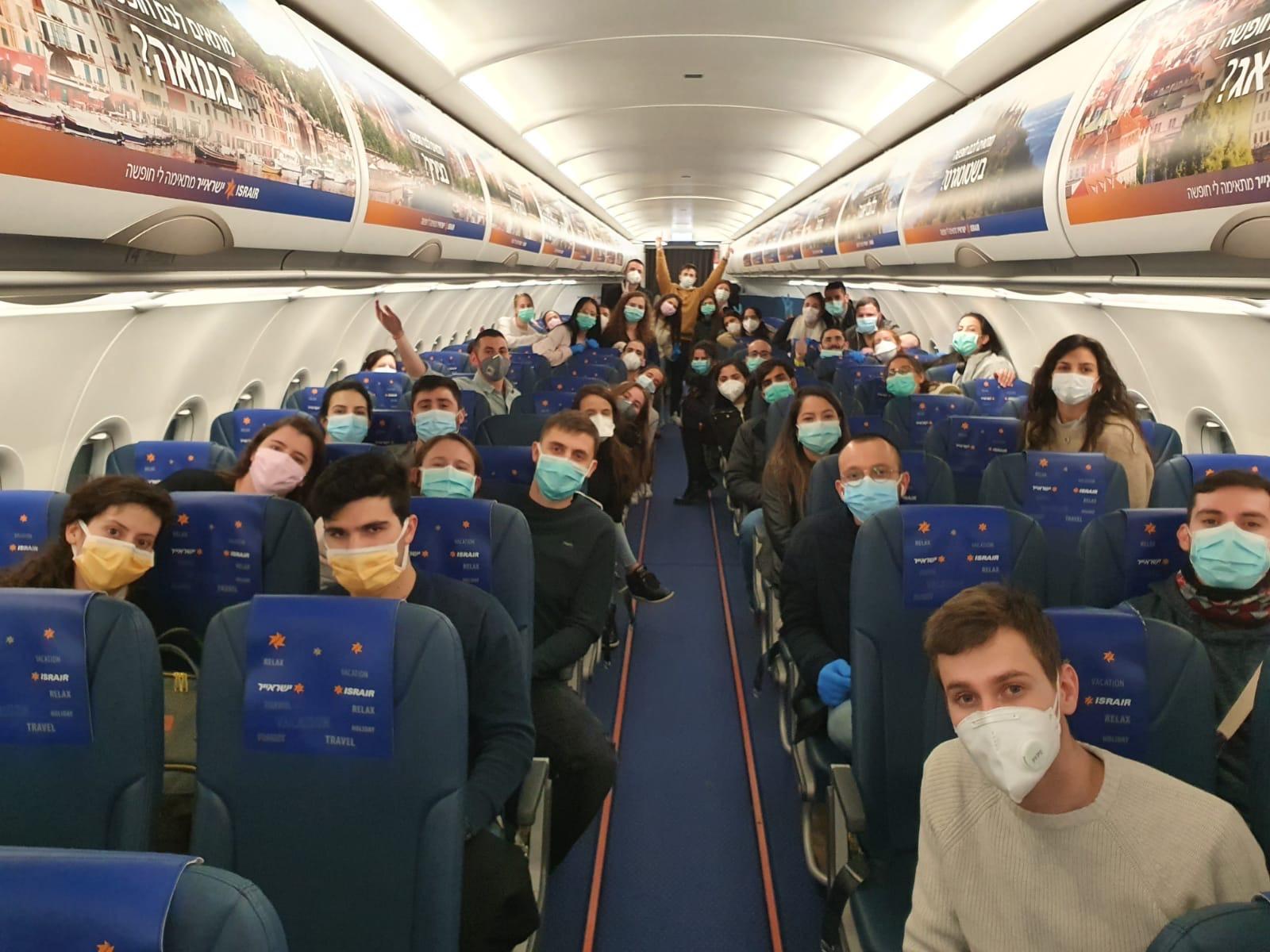 ונשמרתם מאוד ל…טיסותיכם