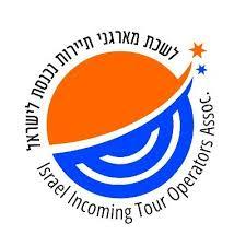 ישראל נפתחת לתיירות, או שלא.