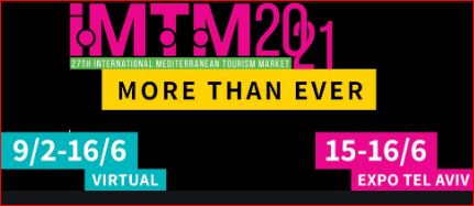 IMTM נדחית לחודש אוקטובר