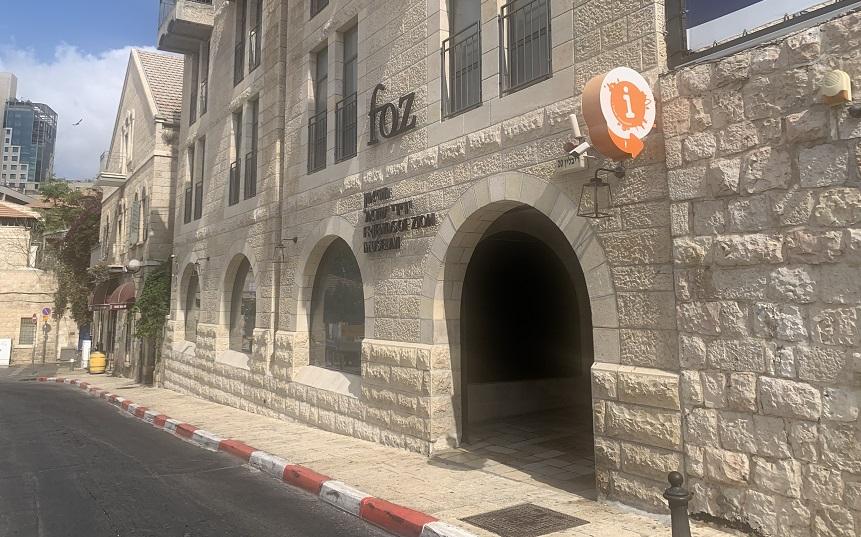 רעיון לחופש הגדול: מוזיאון ידידי ישראל