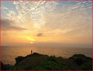 איים בדרום יפן הוכרזו אתר מורשת טבע עולמית