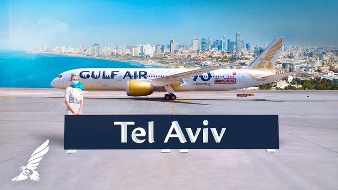 גולף איר מקדימה טיסותיה לישראל