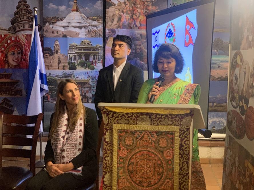היום הלאומי של נפאל נחגג גם בישראל