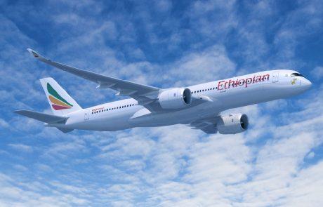 אתיופיאן חלוצה בטיסות לדובאי