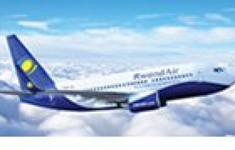 טיסה 502 של RwandaAir עושה היסטוריה