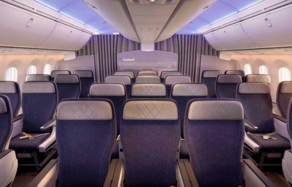 איך לבחור מקום טוב במטוס