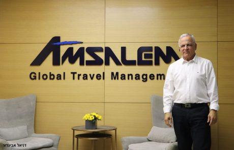 עוד חידוש של אמסלם- ניהול סיכונים לנסיעות עסקים