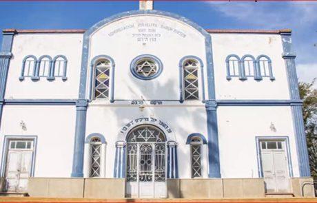 מוֹיזֶסוִויל- עיירה שהיא גם מוזיאון יהודי