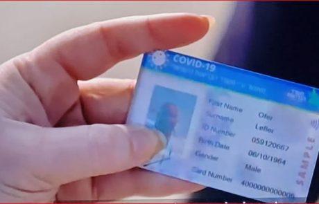 חנוך לנער לפי… דרכון ירוק