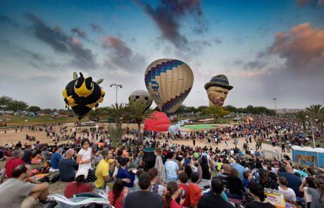 פסטיבל כדורים פורחים בנגב