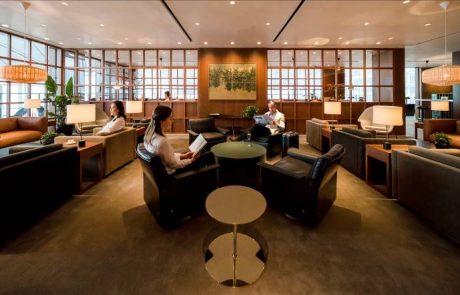 קתאי משיקה טרקלין חדש בהונג קונג