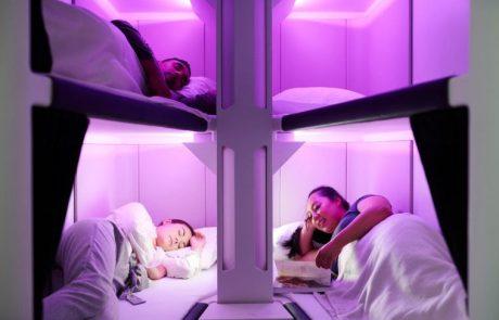 מיטות שינה גם במחלקת תיירים