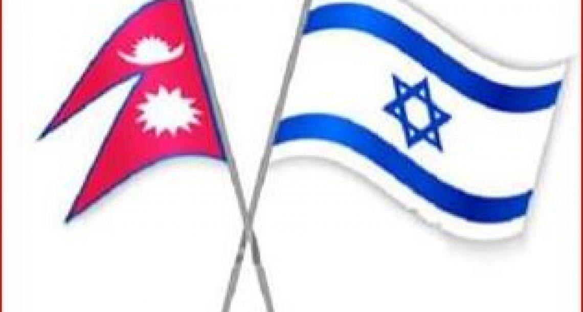 יובל 60 לכינון הקשרים עם נפאל
