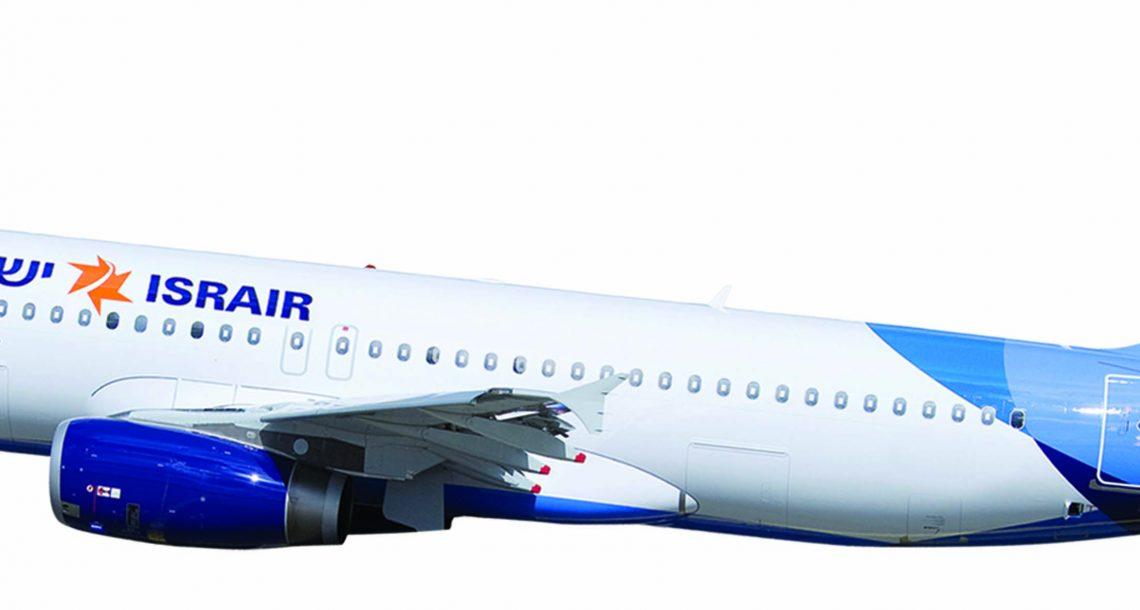 3 חברות תעופה יפעילו קו משדה דב לקפריסין