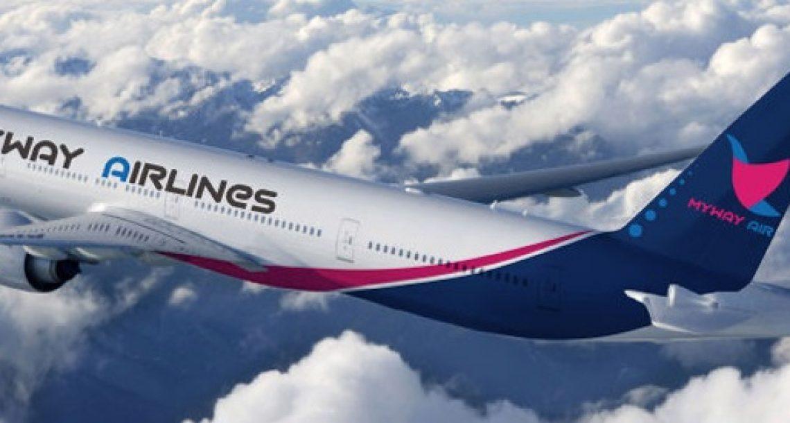 חברת תעופה נוספת משיקה טיסות בין ישראל לגיאורגיה