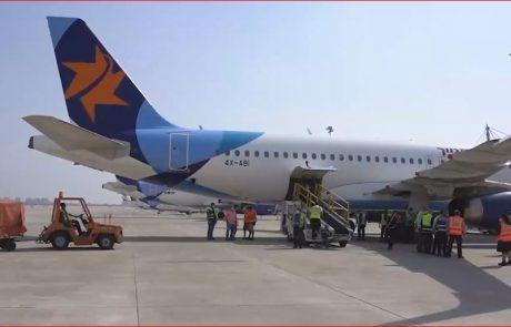 ישראייר טסה גם להודו