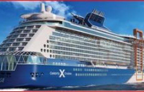 האוניה אדג' מגיעה לקצה הים התיכון