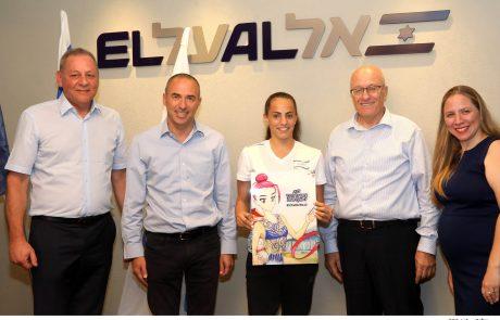 אל על נותנת חסות למשלחת הישראלית לאולימפיאדת טוקיו