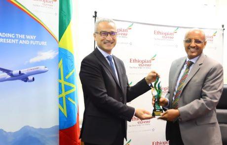 אתיופיאן זכתה בפרס על התנהלותה בקורונה