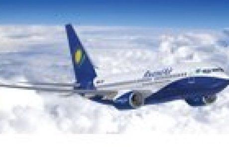 RwandAir תפעיל קו תעופה סדיר לקיגאלי