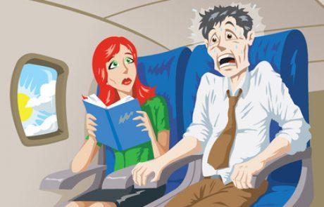 """""""יראת שמיים""""- איך להתגבר על פחד טיסה?"""