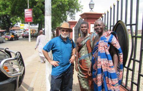 גיליתי ספריה יהודית ב…גאנה