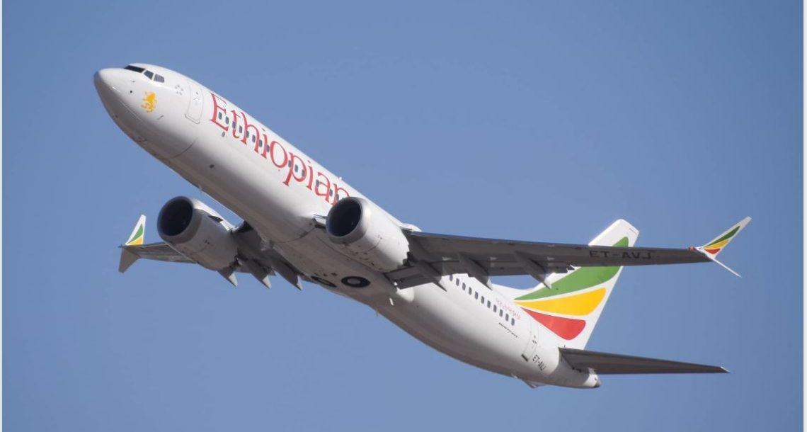 אתיופיאן מכריזה על מבצע מכירות