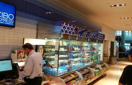 באילו טרמינלים בעולם נמצא אוכל כשר