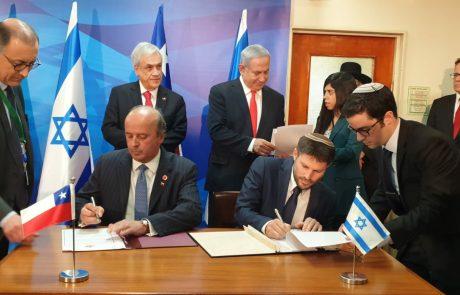 ישראל וצ'ילה חתמו על הסכם תעופה