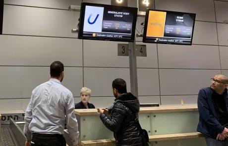 """הצ'ק-אין בטיסות לחו""""ל עובר לטרמינל 1"""