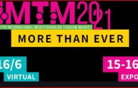 יריד IMTM עומד להיפתח בקרוב