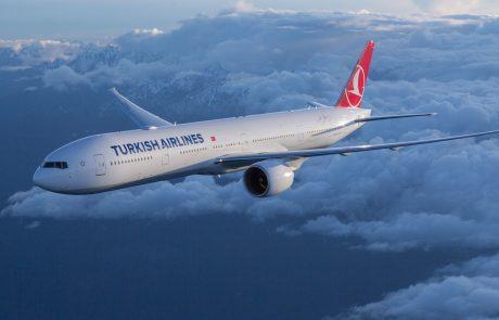 טורקיש חותכת מחירים לקראת החגים