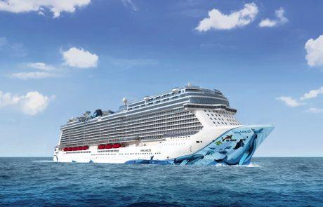 אוניה חדשה מצטרפת לצי הפלגות השייט העולמי