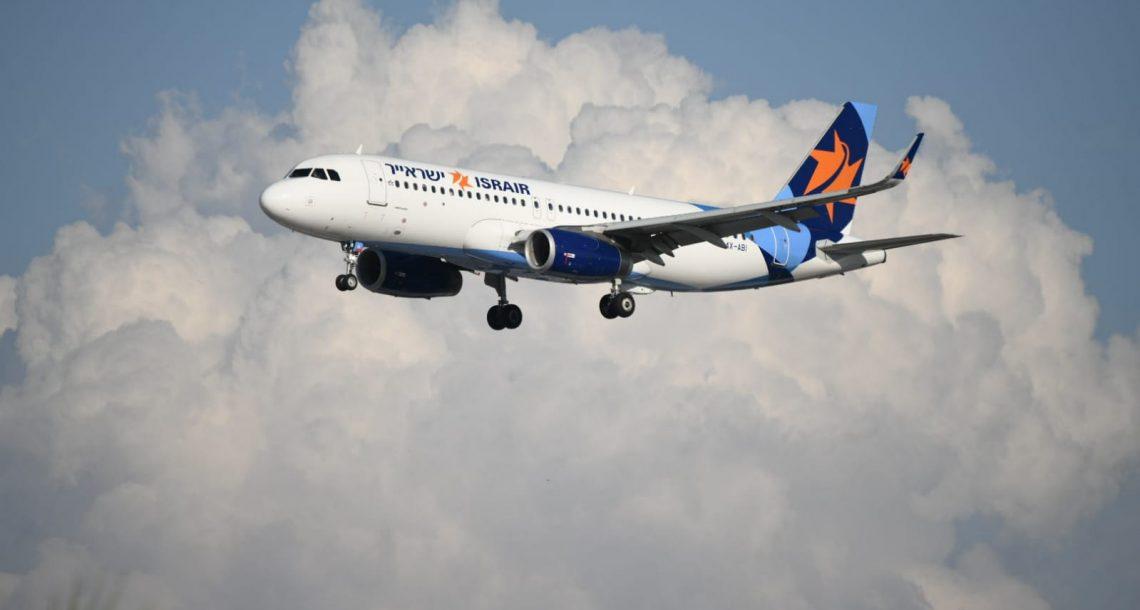 מהי חברת התעופה הישראלית היחידה ברקיע?