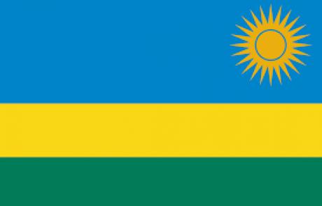 """רואנדה חוגגת את היום הלאומי גם בת""""א"""