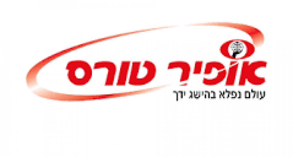דובאי כבר עכשיו לישראלים בעלי דרכון זר