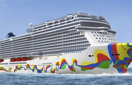 נורביג'ן מציגה את העיצוב של אוניה חדשה