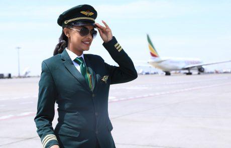 """""""יום האישה"""" מקורי באתיופיאן"""